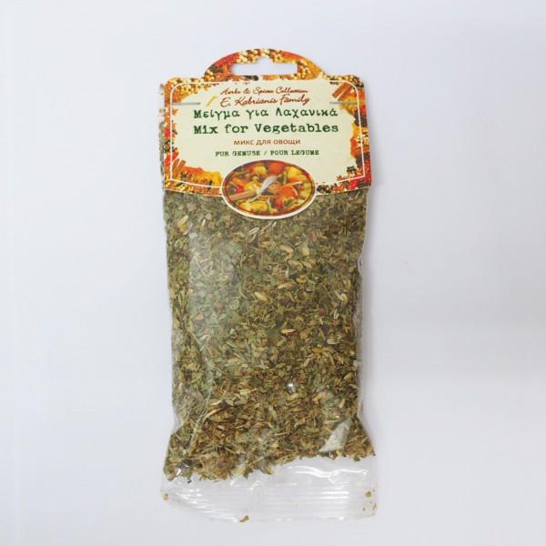 Μιξ για Λαχανικά Φακελάκι 40γρ.